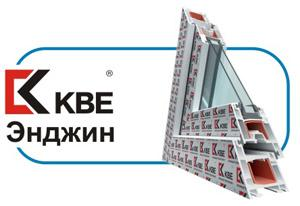KBE окна Зеленоград